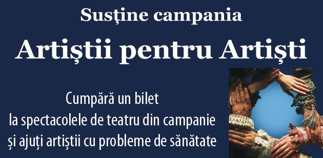 sustine-campania-artistii-pentru-artisti-2018.jpg