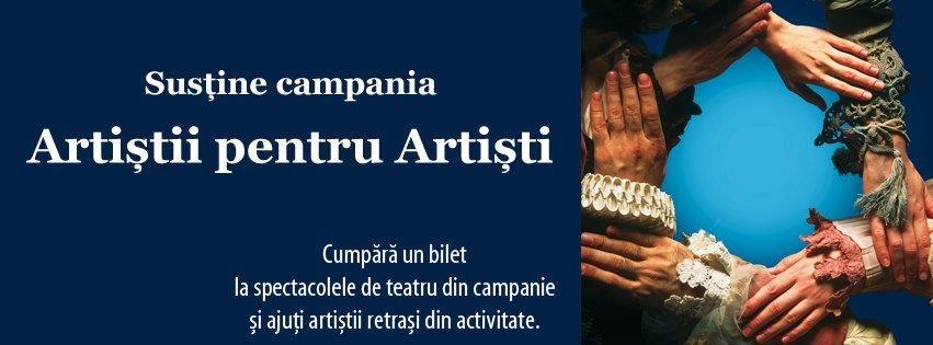 sustine-campania-artistii-pentru-artisti.jpg